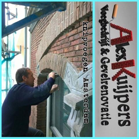 Alex Kuijpers Voegbedrijf & Gevelrenovatie restauratie ambachtelijke knipvoegen (Small)