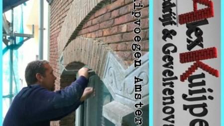 Monument Gevelrestauratie met knipvoeg in Amsterdam